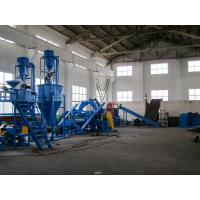 Best 500-3000kg/h Waste Tyre Recycling Machine With Full Automatic / Semi Automatic wholesale