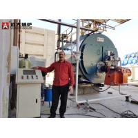 Best 12 Ton 10 Bar High Pressure Steam Boiler For Food And Beverage Factory Use wholesale