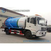 China Low Speed Vacuum Tank Truck Dongfeng 8000L Cummins190hp 4x2 Sewage Suction Truck on sale