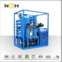 Best High Vacuum Insulation Oil Filtration Machine Portable System Heavy Duty wholesale