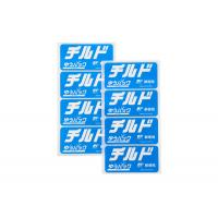 Best Pre Printed Self Adhesive Labels , Waterproof Vinyl Self Adhesive Labels wholesale