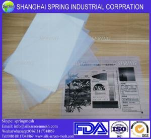 Best Positive Screen Inkjet Clear Printing Film for ImageSetting WaterProof Inkjet Clear Film/Inkjet Film wholesale