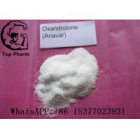 99% purity Muscle Gaining Oral Anabolic Steroids Oxandrolone / Anavar CAS 53-39-4