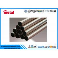 Best CuNi Seamless Copper Nickel Pipe Customized Length / Size For Boat Hulls wholesale
