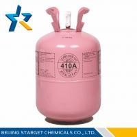 Best R410a Most Efficient 99.8% Purity r410a Refrigerant Gas with 4.96 MPa wholesale
