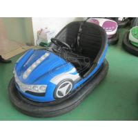 Best Sibo Electric Bumping Cars Family Rides Indoor Amusement Rides wholesale