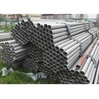 Best Fire Resistant Seamless Stainless Steel Pipe Hollow Section Customized Size wholesale