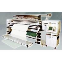 Buy cheap Quilting Embroidery Machine from wholesalers