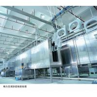 China Industrial Powder Coating Line Painting Equipment For Home Appliances on sale