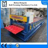 PLC Control System Roof Roll Forming Machine For Trapezoidal Sheet