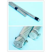 Best Overhead Line Conductor Bare Aluminium Wire , Low Voltage Aaac Moose Conductor wholesale