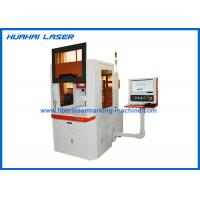 China Dynamic 3D Laser Marking Machine For Wedding Invitations Greeting Cards on sale