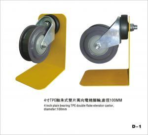 China TPE Double Flakes Swivel Elevator Trolley Plain Bearing Castor Wheels , Diameter 100mm on sale