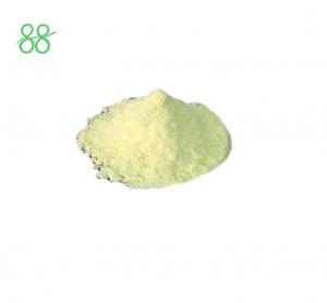 Best Dexon Powder Fenaminosulf Organic Systemic Fungicide 1% WP CAS 140 56 7 wholesale
