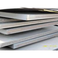 Best China ASTM A36 Carbon Steel Plate Supplier ( in Stock ) wholesale