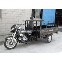 Cheap Enclosed Box Disc Brake Cargo Motorcycle Motorized Tricycles Durable Frame for sale