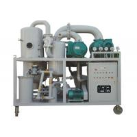China Two Stage Transformer Oil Purification Machine 6000 Liters /H  High Efficiency on sale