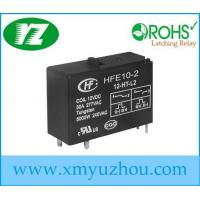 China High Power Latching Relay on sale