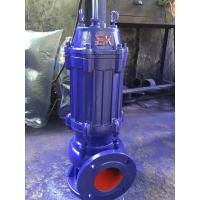China WQB Submersible sewage pump for waste water /explosion proof motor/centrifugal sewage pump on sale