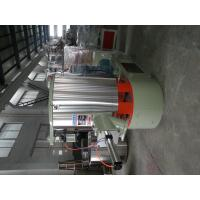 LOW NOISE Plastic Mixing Machine / Mixing dryer GA1000 FOR granule