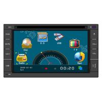 China DVD RDS BT GPS RDS Car Multimedia Navigation System with AUX input wholesale