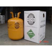 China mixed  gas r404 on sale