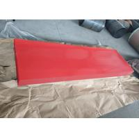 Cheap 1.0mm Thickness RAL 1030 Pre-Painted Steel Sheet For Roofing DX51D Width 1250mm for sale