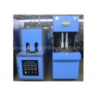 China 2 Cavity PET Bottle Blowing Machine 1500*600*1750mm Large Production Output on sale