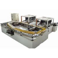 Buy cheap Baby Diaper Packing Machine (JWC-DDJ-4) from wholesalers