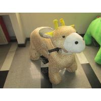 Best Walking Animal Ride High Qulity Battery Operated Plush Animal Electronic Rides wholesale
