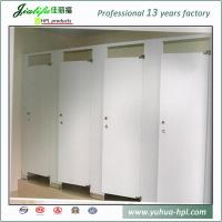 China pvc toilet partitions/stainless steel toilet cubicle partition on sale