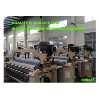 SD822 210cm Width Double Nozzle Water Jet Loom Cam Shedding High Speed