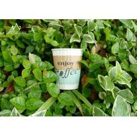 Best Single Wall Biodegradable Compostable Paper Cups Green Drinking Cup 4oz - 22oz wholesale