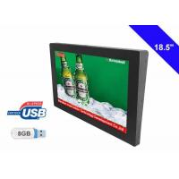 China Simply Plug and Play Bus LCD Display Digital Advertising LCD Media TV Screen on sale