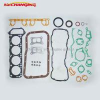 Buy cheap Z22 GRAPHITE full set for NISSAN engine gasket 10101-S9126 50130000 from wholesalers