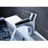 Best Water Filter Spout Basin Sink Mixer Vertical Installation ROVATE For Lavatory wholesale