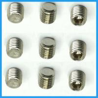Buy cheap Hexagon socket set screws from wholesalers