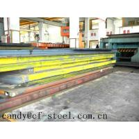 China S45C 45# S50C 1045 1.1191 HOT ROLL CARBON STEEL PLATE on sale