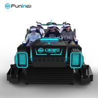 China 3.8KW 9D Virtual Reality Cinema VR Interactive Shooting Games For Kids on sale