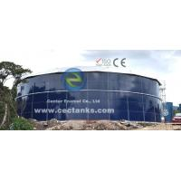 Best Biogas anaerobic digester with membrane gas holder/Gas production and gas storage integrated reactor wholesale