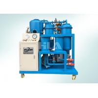 China 9000 L/hour Turbine Oil Filtration Machine / Refrigeration Oil Purifier on sale