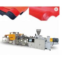 China Glazed Roof Tile PVC Sheet Extrusion Machine Automatic Forced Feeding System on sale