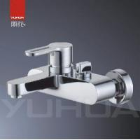 Best Shower Mixer (YH-9503) wholesale
