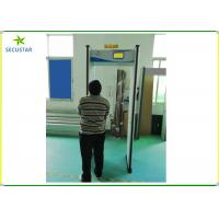 Buy cheap CE FCC Approved Security Alarm Archway Metal Detector Used In School Gate from wholesalers