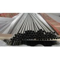 Nickel 201 pure nickel pipe astm b161 of high quality in stock