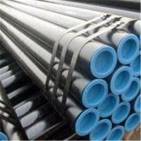 Best carbon seamless steel pipe price per ton wholesale