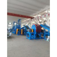 Tire recycling equipment images images of tire recycling for Tractor tire recycling
