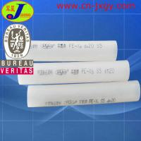 China pex-a pipe for floor heating system on sale