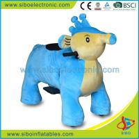 Best China Hot Moving Motorized Toy Coin Operated Plush Motorcycle Battery Kids Bikes wholesale