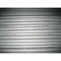 Best Duplex Stainless Steel  Pipe,ASTM A789, ASTM A790, UNS32750, UNS32760 Pickled And Annealed, wholesale